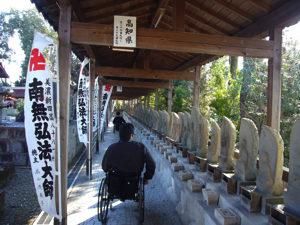 石仏の立ち並ぶミニ四国八十八ヶ所霊場