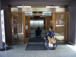 参集殿前の出入口
