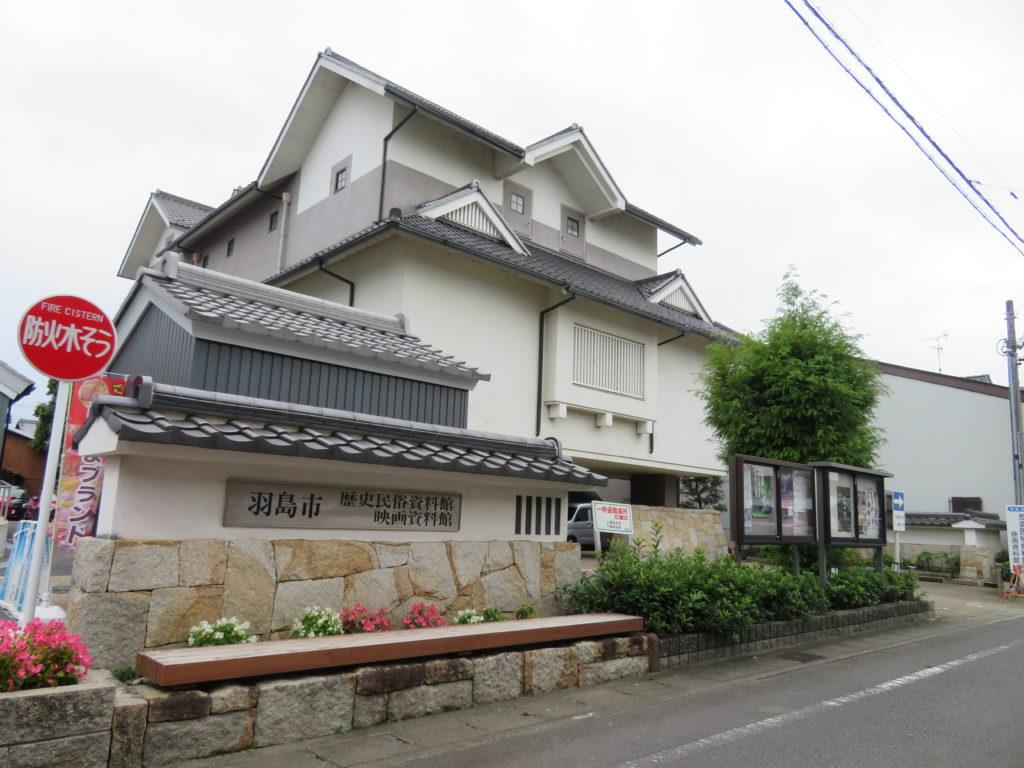 羽島市歴史民俗資料館・映画資料館