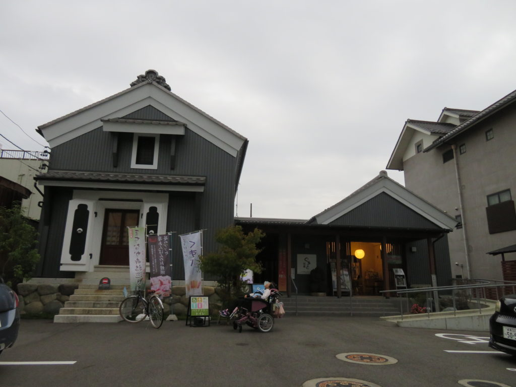 ぐるっと羽島はしま観光交流センター