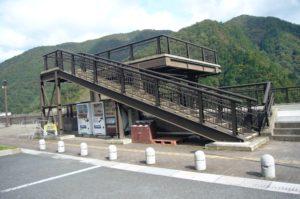 ダムサイト公園内の展望台