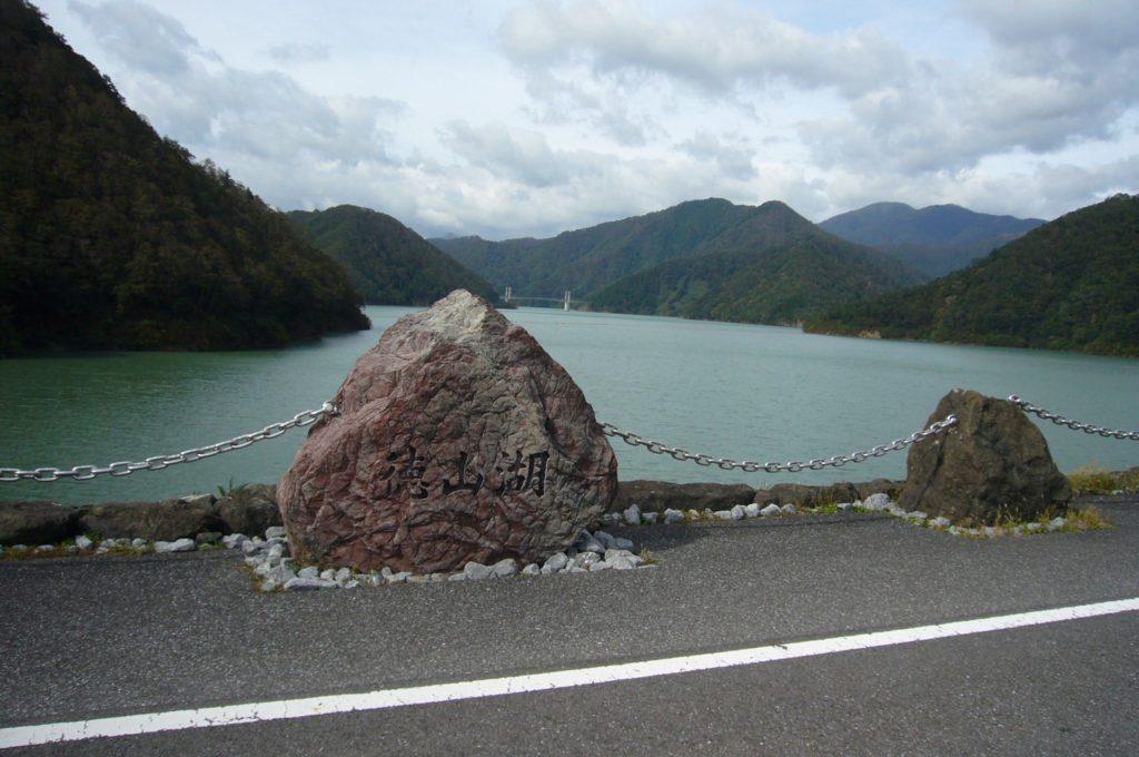 徳山湖の全景