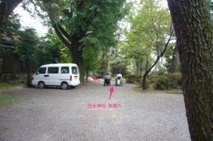 治水神社の駐車場