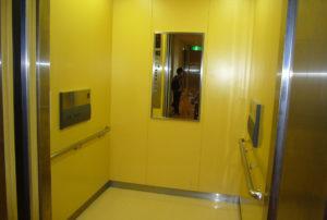身体障害者対応エレベーター