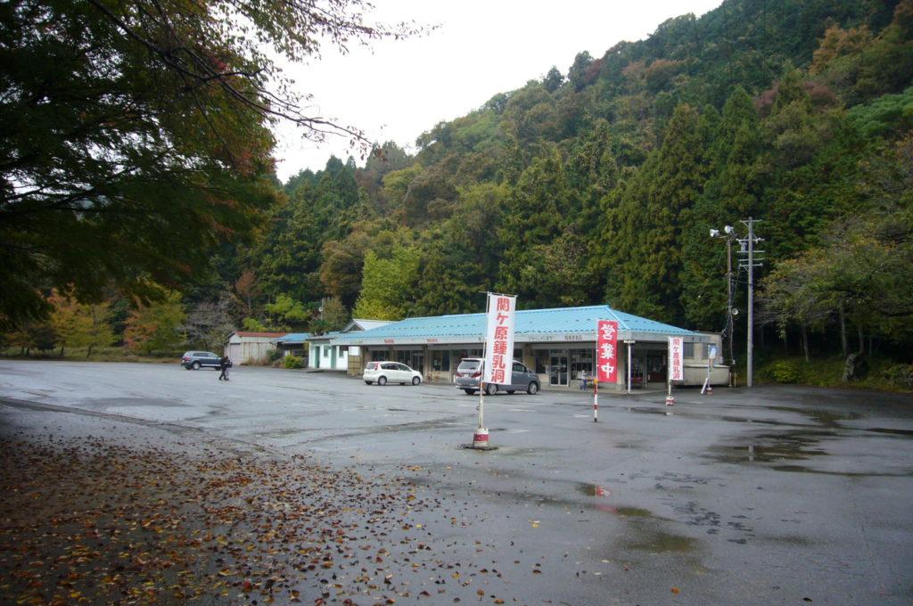 売店と大駐車場