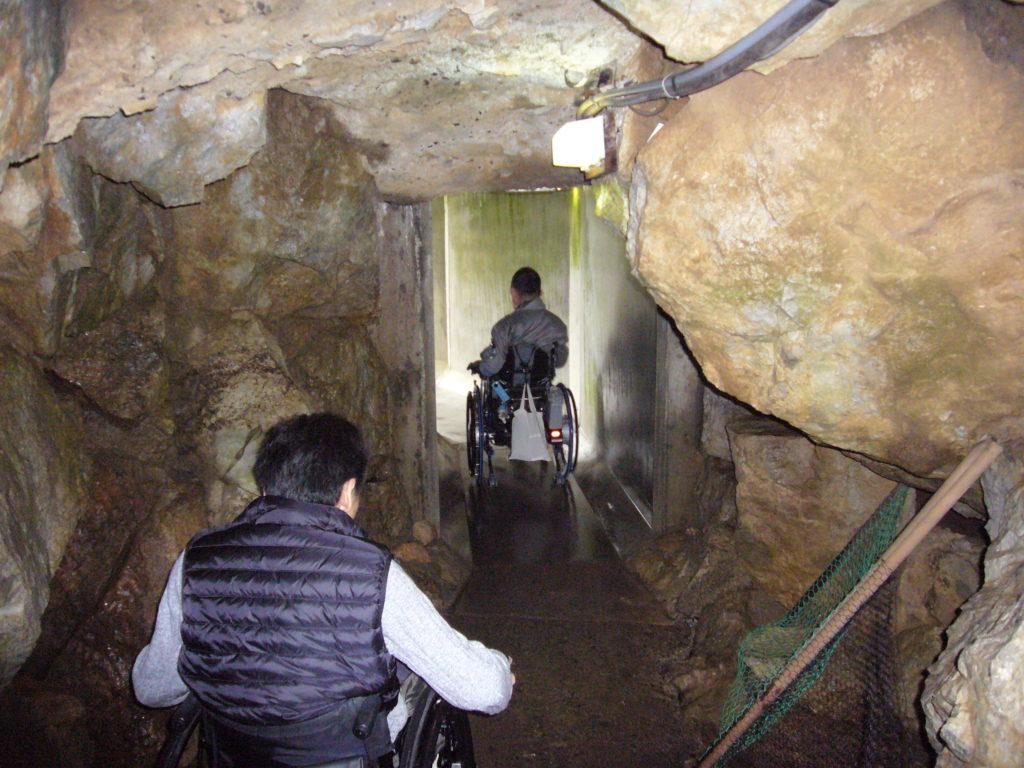 鍾乳洞の出口