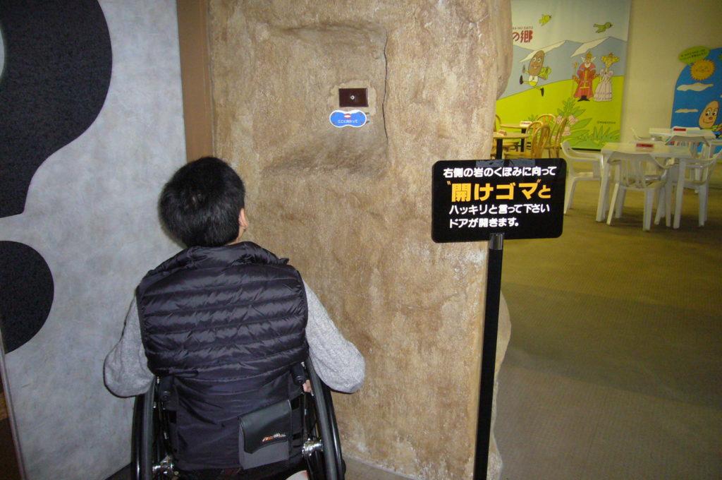 ゴマミュージアムの入口扉
