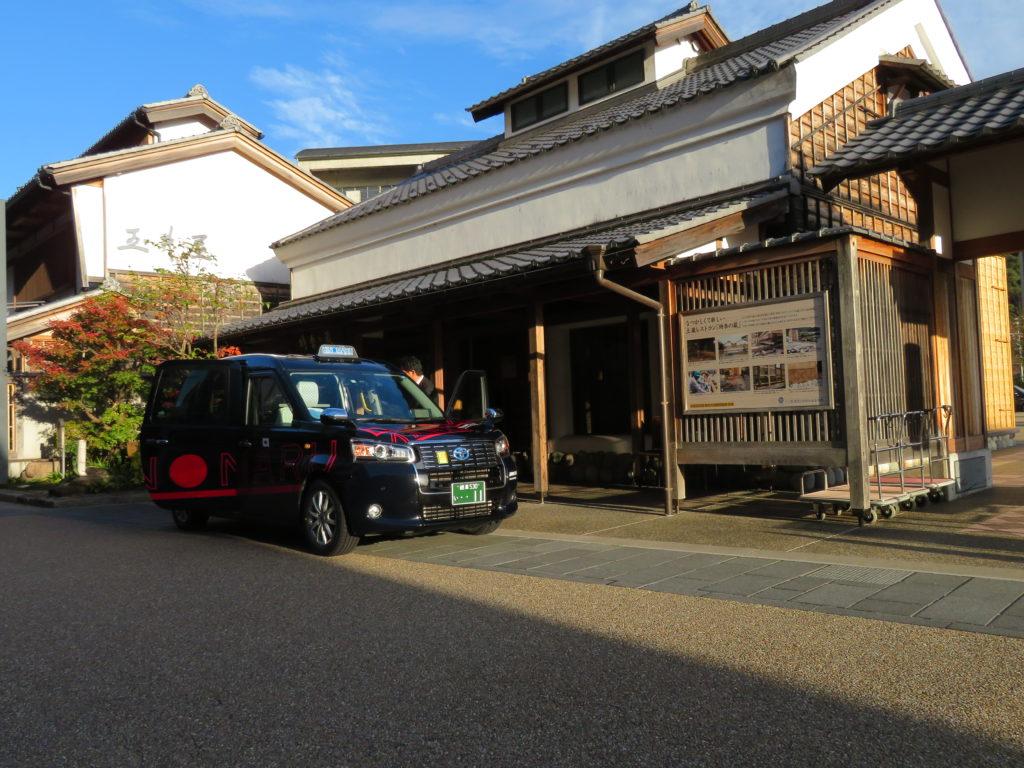 岐阜県バリアフリー観光推進セミナー