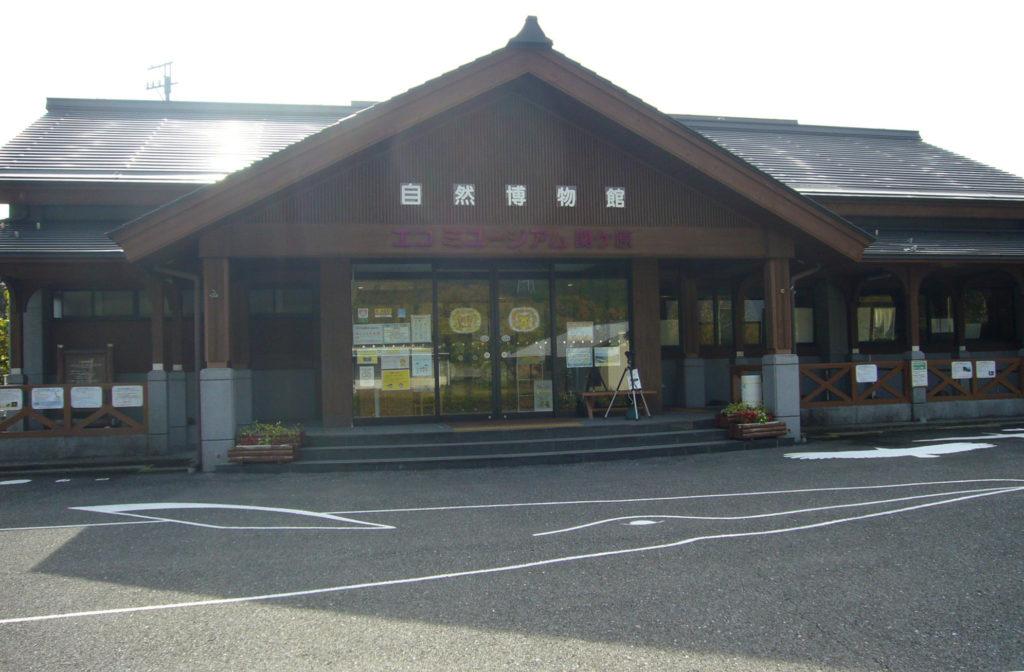 エコミュージアム関ケ原の正面玄関
