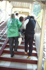 1つ目の階段