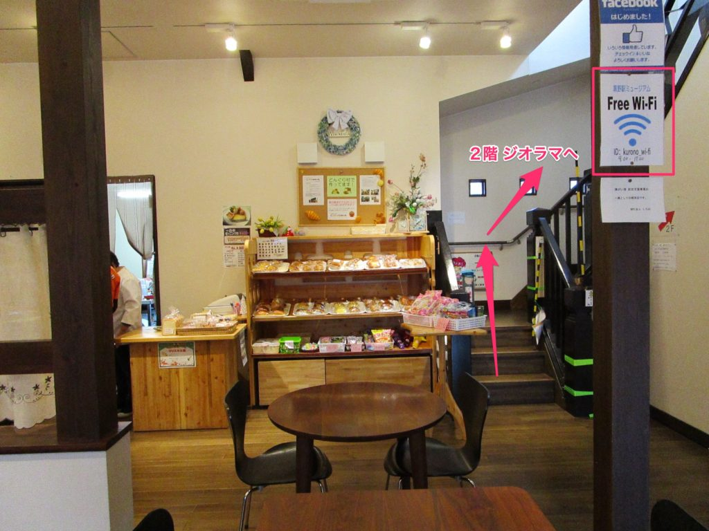 カフェの階段