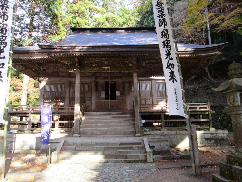 横蔵寺の本堂