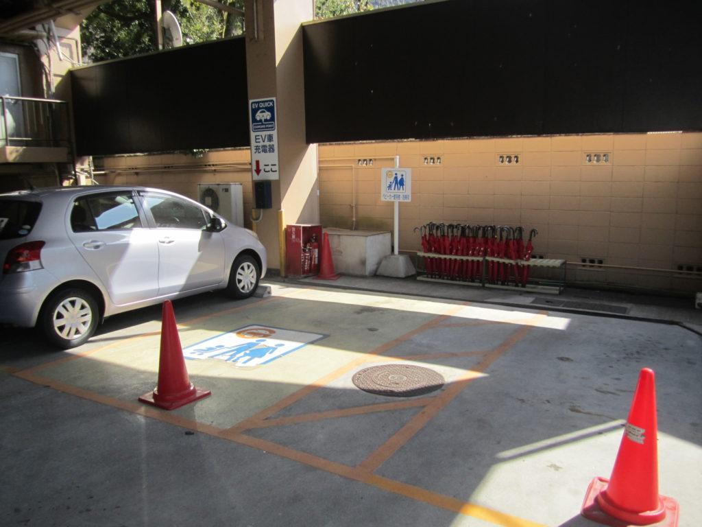 車いすマークの駐車場