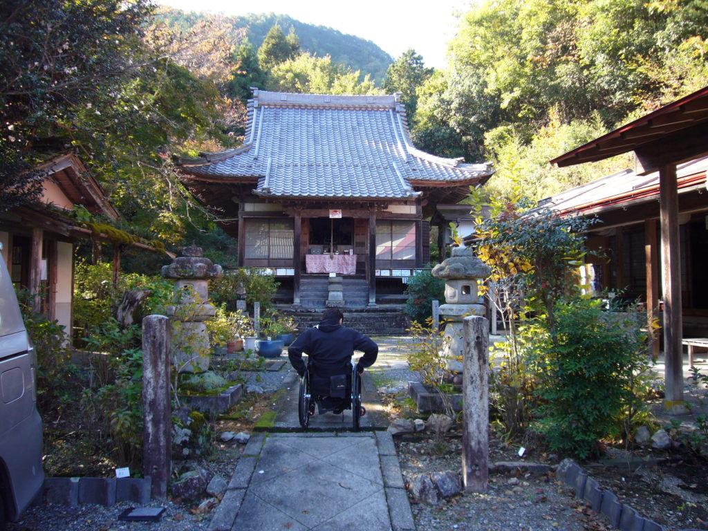 三光寺本堂へ