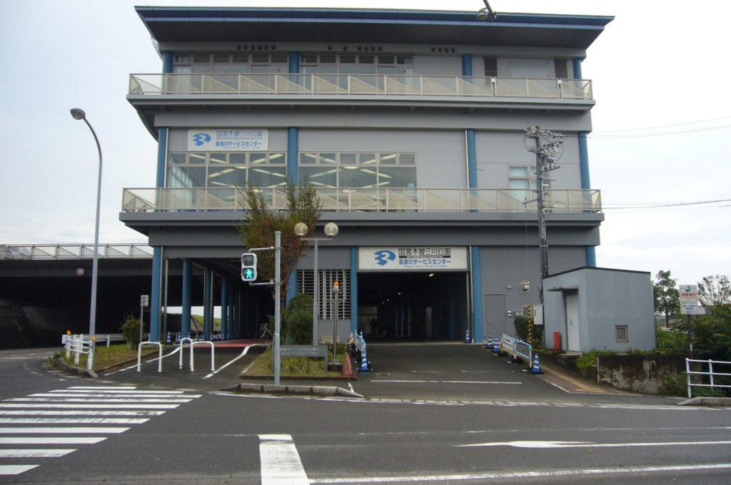 国営長良川サービスセンターの出入り口