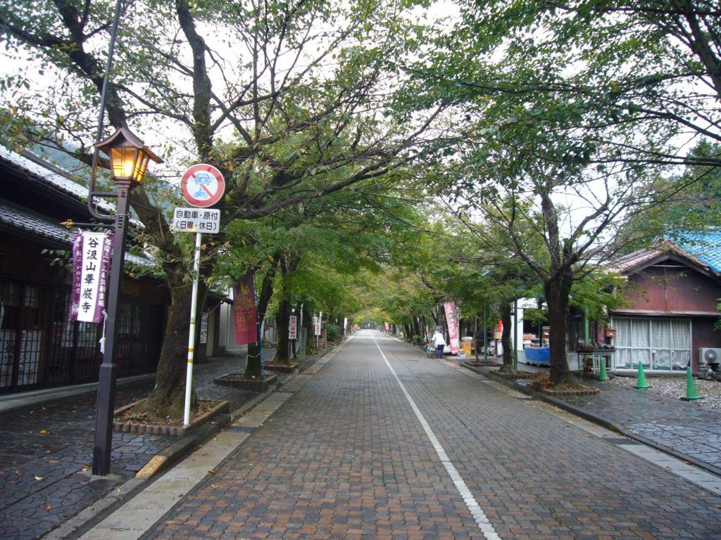 谷汲山華厳寺への参道