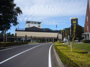 岐阜関ケ原古戦場記念館の写真